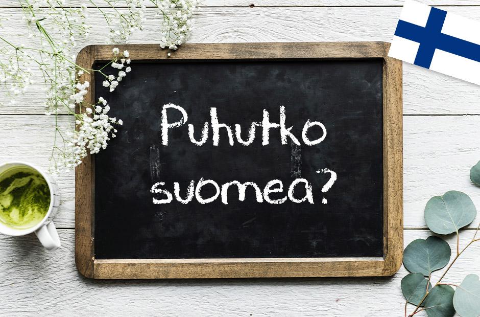 """Надпись на финском языке: """"Ты говоришь по-фински?"""""""