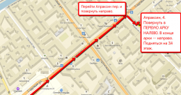 схема проезда в Санкт-Петербурге до центра Лигнваконтакт